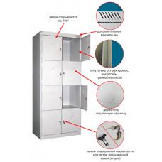 Металлический шкаф ШРК - 28-600