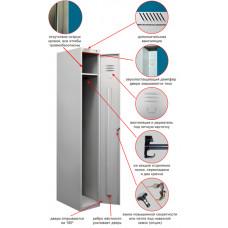 Металлический шкаф ШРС-11-300